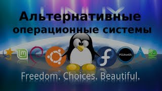 Выпуск 5-1. Установка ОС Debian. Подробная инструкция и разметка диска