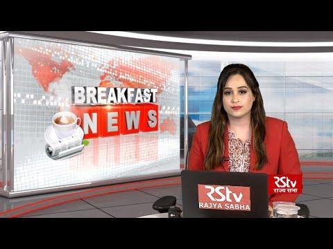 English News Bulletin – August 19, 2019 (9:30 am)