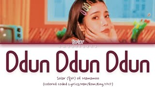 Download SOLAR (솔라 ) - 'Ddun Ddun Ddun' (뚠뚠뚠) [Color coded lyrics|Han|Rom|Eng]
