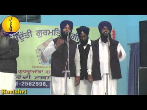 AGSS 2014 - Kavishri - Giani Joga Singh ji Jogi & Giani Gurmukh Singh ji MA