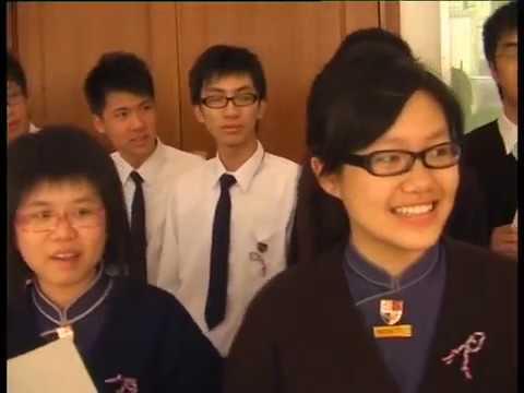 2008年瑪利諾神父教會學校中七同學 - YouTube