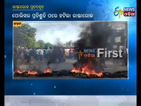 Locals stage road blockade protesting theft case in Hinjli - Etv News Odia