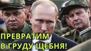 Срочно! Россия УНИЧТОЖИТ ПОЛ ЕВРОПЫ ЗАЩИЩАЯ БЕЛАРУСЬ ОТ НАТО