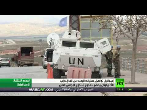 لبنان يشكو إسرائيل للأمم المتحدة  - 17:54-2018 / 12 / 6