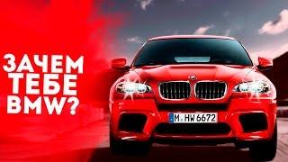 30 ПРИЧИН КУПИТЬ СТАРЫЙ BMW!