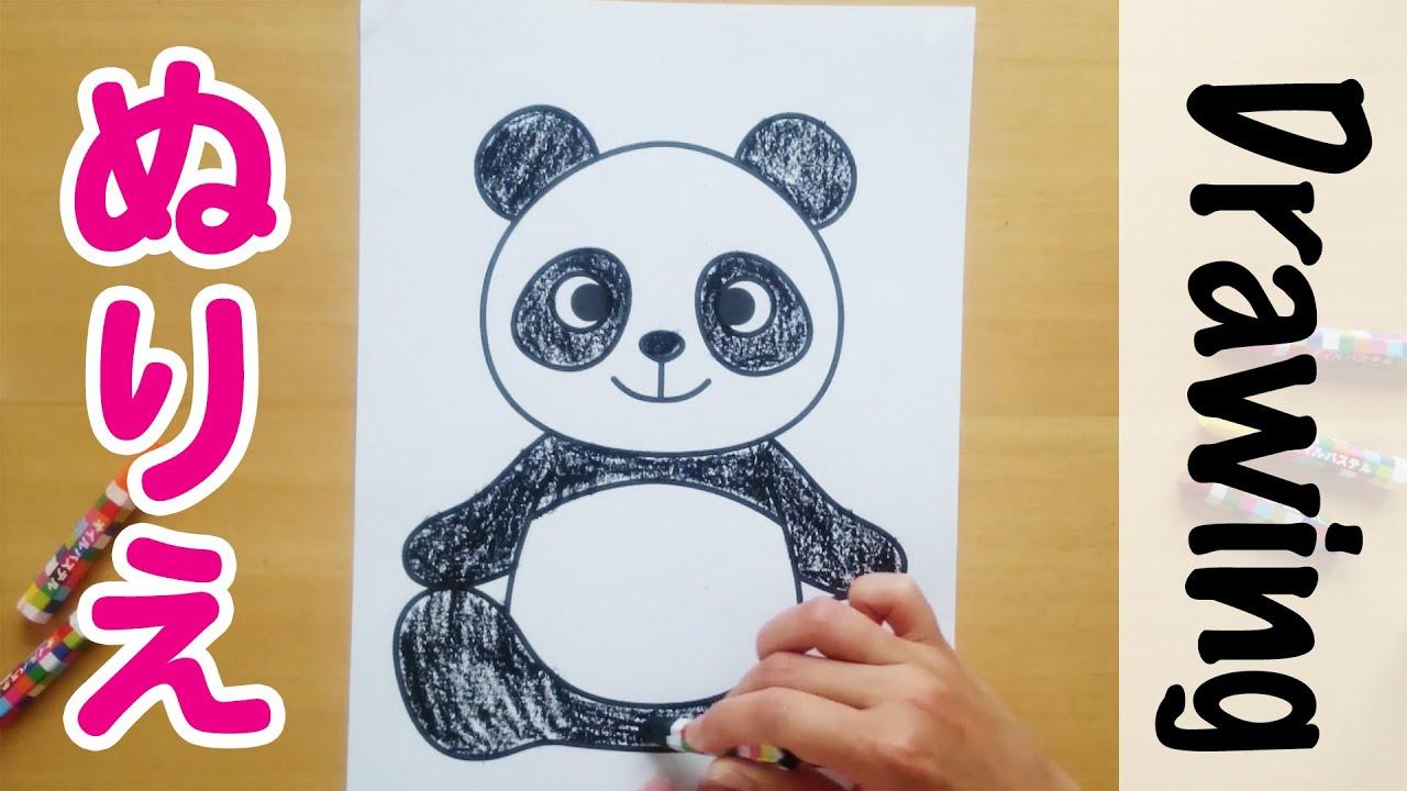 赤ちゃんが泣き止む塗り絵パンダ子どもが集中する泣き止む早送り