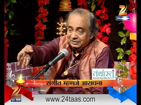 Surmai Diwali : Pandit Ajay Pohankar And Abhijeet Pohankar 12th November 2015