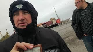 Полиция Павлограда,что делать если не включил свет!!!