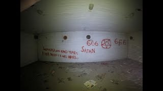Сталк на заброшенный завод(логово сатанистов)
