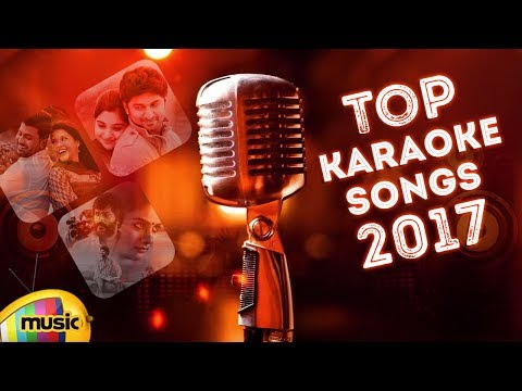 Telugu Karaoke Songs with lyrics  | Karaoke Songs | Top Karaoke Songs 2017 | Mango Music