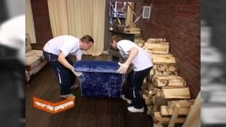 inmatro.ru - обивка и перетяжка мягкой мебели(http://inmatro.ru - Компания «ИНМАТРО» вот уже более 10 лет занимается реставрацией мебели. Со временем сфера нашей..., 2013-07-08T14:39:43.000Z)