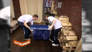 inmatro.ru - обивка и перетяжка мягкой мебели(, 2013-07-08T14:39:43.000Z)