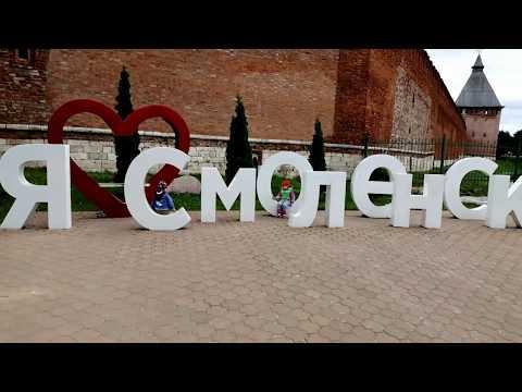 Прогулка по центру  города Смоленск