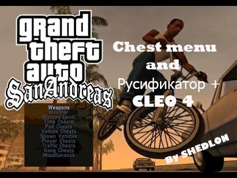 [Обзор модов GTA San Andreas] Cheat Menu And Русификатор + CLEO 4