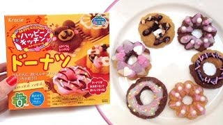 Popin' Cookin' Kracie Happy Kitchen Diy Doughnuts Candy Kit Doughnut Shaped Candy ハッピーキッチン ドーナツ
