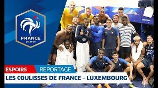 Espoirs : les coulisses de France - Luxembourg (2-0) I FFF 2018