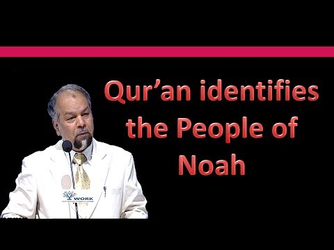 Qur'an identifies the People of Noah | Ash Shuara 26 -111