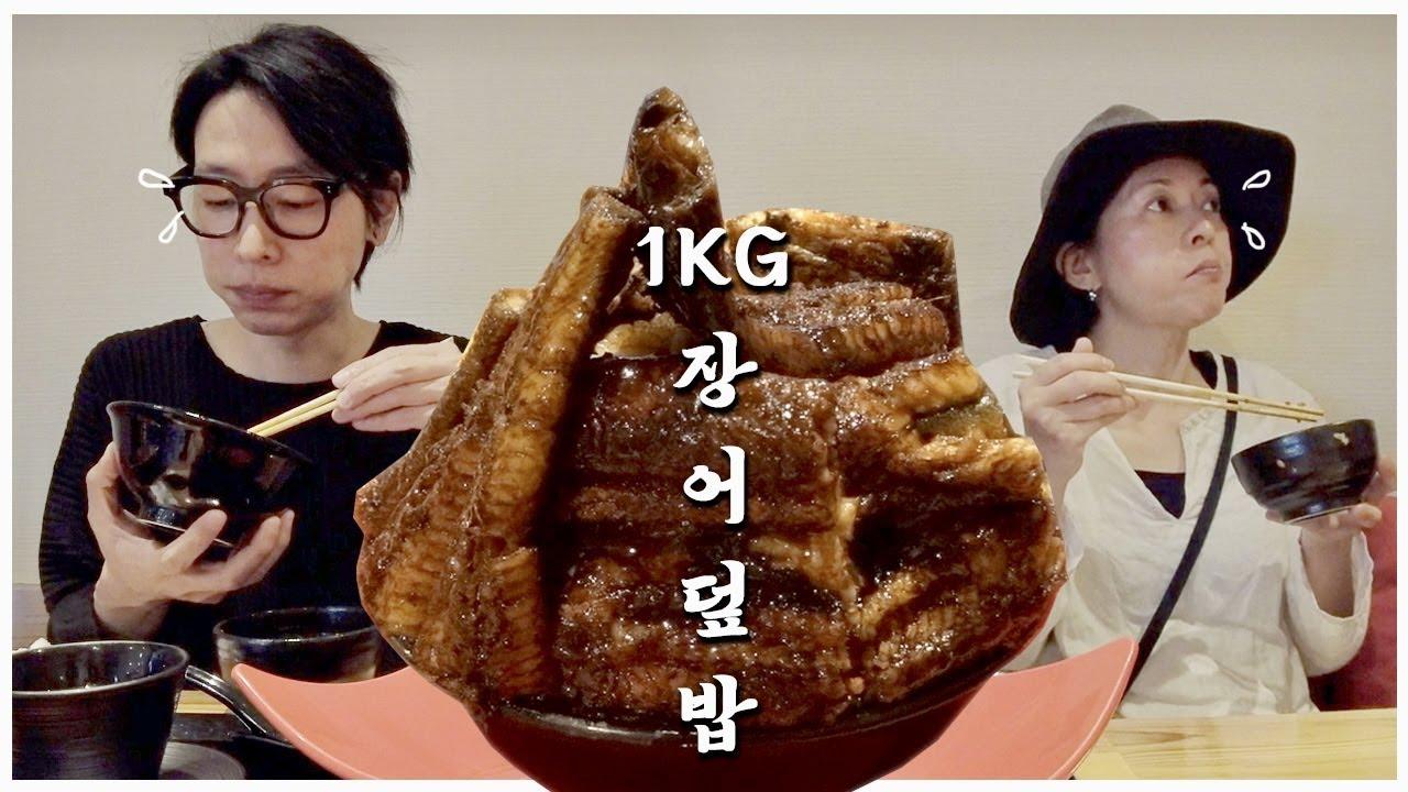 답답해서 떠난 일본 미에현 고택 여행|1KG 점보 장어덮밥|귤을 너무 싸게 파는 마을