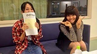 tengal6結成から3周年前日に語るayaka,meiの夢に注目.