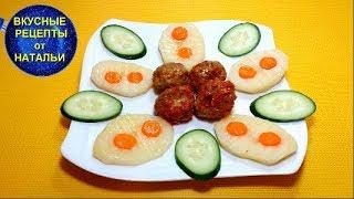 Вкусный и оригинальный гарнир из картофеля и моркови. Рецепт.