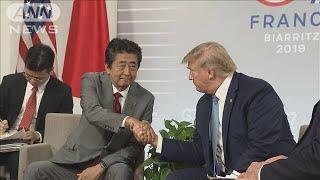 """日米貿易協定""""署名見送り""""・・・大枠合意のはずが(19/09/23)"""