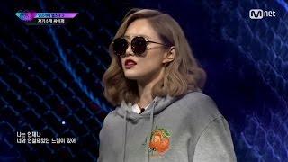 「UNPRETTY RAPSTAR 3」 男性ラッパーたちが活躍する韓国ヒップホップ界...
