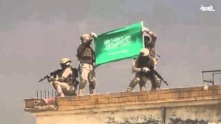 تعرف على القوات المظلية الخاصة في الجيش السعودي