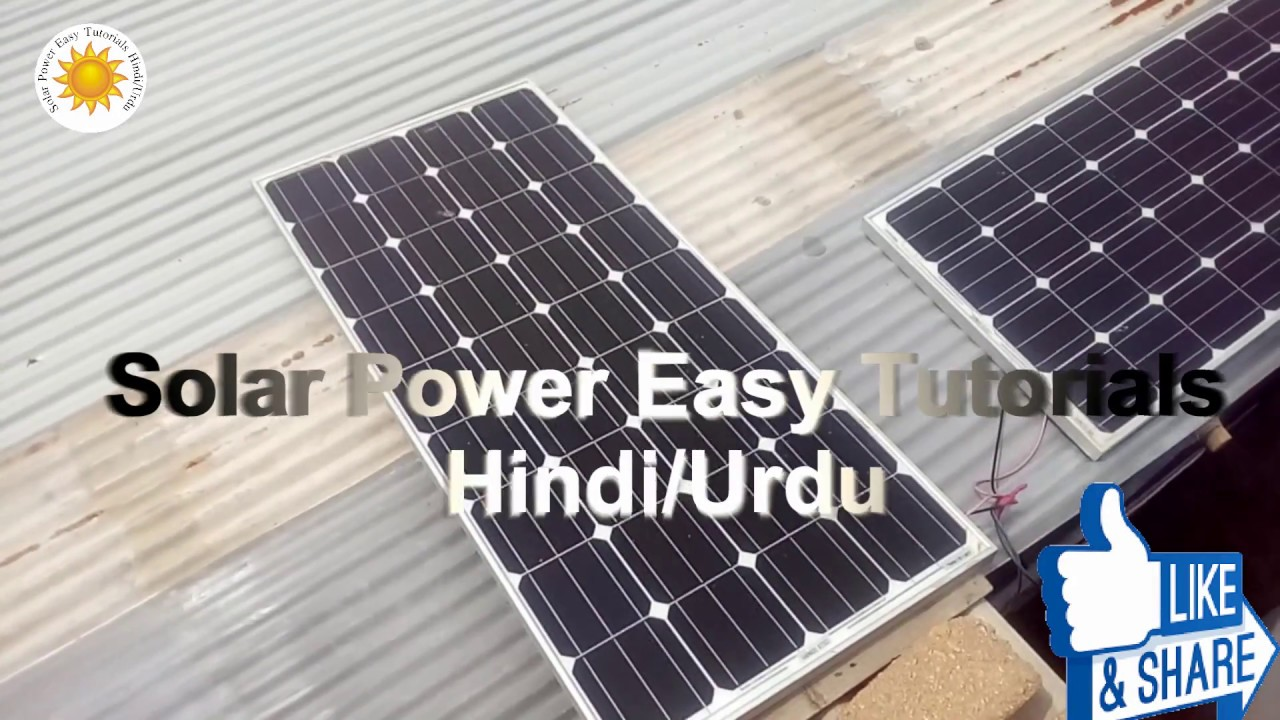 Real Life Solar Panel Power Output Video 300 Watts Output