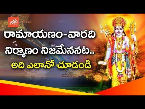 anicent-hindu-myths-of-land-bridge-connecting-india-and-sri-lanka-true-..?-|-yoyo-tv-channel