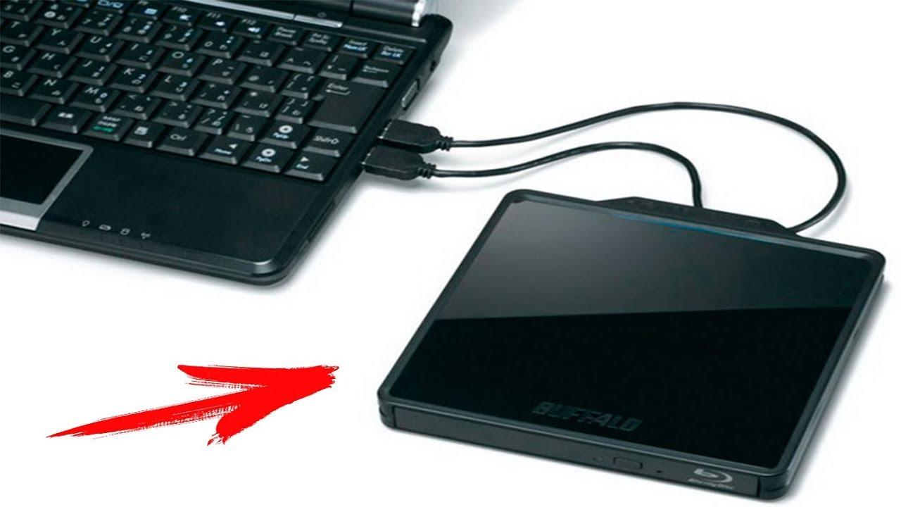 переносной привод для ноутбука купить