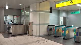 名古屋駅のあおなみ線改札口の風景