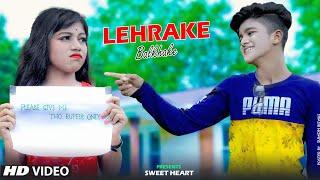 Lehrake Balkhake( Sharara Sharara ) I Karan Nawani I Asha Bhosle | Esmile New Video | Sweet Heart