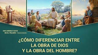 """Fragmento 2 de película evangélico """"Ser arrebatado en el peligro"""": ¿Cómo diferenciar entre la obra de Dios y la obra del hombre?"""