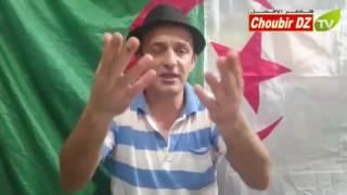 شوبير يتكلم عن قائمة  23 لاعبا للمنتخب الوطني الجزائري