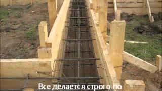 Фундамент свайно ростверковый(, 2012-09-13T10:21:41.000Z)
