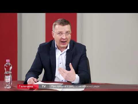 """Про головне в деталях. Виконання обласного бюджету в умовах """"червоної"""" карантинної зони. М. Палійчук"""