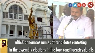 BREAKING News: AIADMK Announces Candidates for 4 Constituencies | Full Deatils