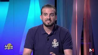 حصري على الويب .. كيف السبيل لتطوير الكرة المغربية؟