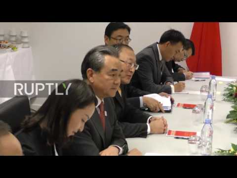 Germany: Lavrov meets with Chinese counterpart Wang Yi on sidelines of G20