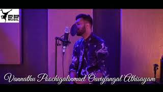 Poovukkul Olinthirukkum Lyrics From Jeans   Music: A.R.Rahman   what's app 30 second video