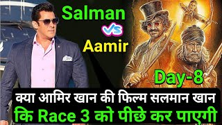 Thugs of Hindostan Total collection vs Race 3 Total collection | VidCast App | Aamir khan vs Salman
