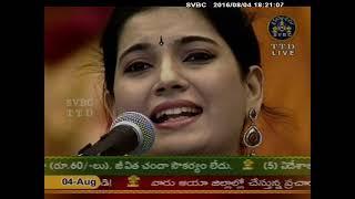 Nadaneerajanam | SVBC TTD | 04/08/16