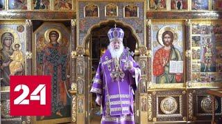 Патриарх призвал к молитве о всех больных коронавирусом - Россия 24