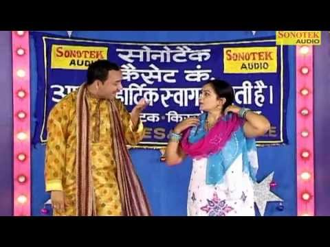 Haryanvi Ragni - Aaja Piya Kyun Man Bhatkave - Rajbala Ke Latke Jhatke