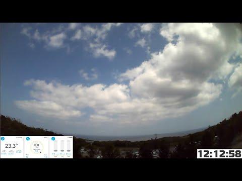 大石林山 沖縄本島最北端ライブカメラ お天気カメラ Daisekirinzan the Northernmost Live Camera on the Okinawa Island