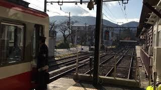 箱根登山鉄道1000系 強羅駅発車