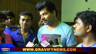 TYSON   Kannada Movie first look | Audience response | Gravify News Exclusive |