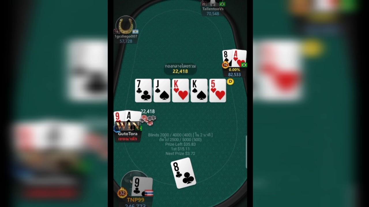 Онлайн покер youtube играть в карты майл ру