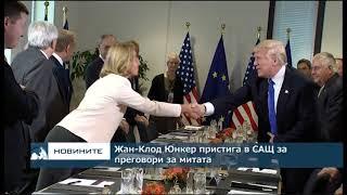 Емисия новини – 07.30ч. 25.07.2018