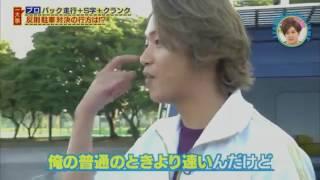 2016.11.30雄也のみに編集.